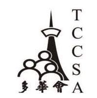 tccsa-logo-min
